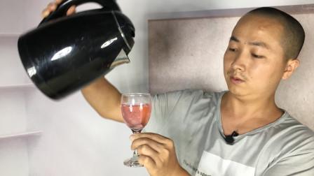 刘谦春晚魔术揭秘:白开水瞬间变成红酒!方法比你想得还简单