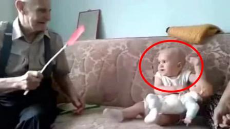 看爷爷打自己玩具,不会说话的宝宝生气了,下一秒反应令家人笑喷