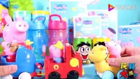 小猪佩奇的手指饼干零食礼包 小猪佩奇的风扇玩具和旺仔牛奶