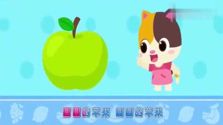 宝宝巴士:道哥的摊位上,摆放了很多水果,有草莓,也有葡萄