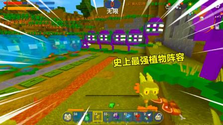 迷你世界:植物大战僵尸!排兵布阵,小耿派出最强植物阵容,瞬间消灭僵尸