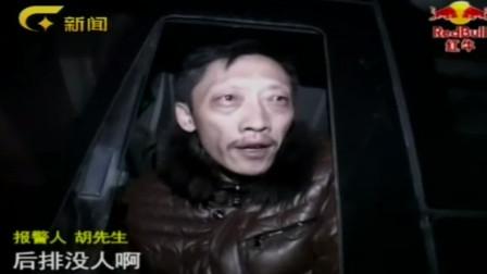 """大巴司机到站没清场,竟把熟睡乘客锁车内,上演真实版""""人在囧途"""""""