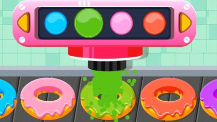 七彩甜甜圈出新品啦~大家快来啊! 宝宝巴士 游戏