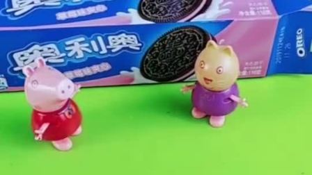 小猫凯迪想吃奥利奥饼干,佩奇给他做了巧克力饼干,佩奇真能干!