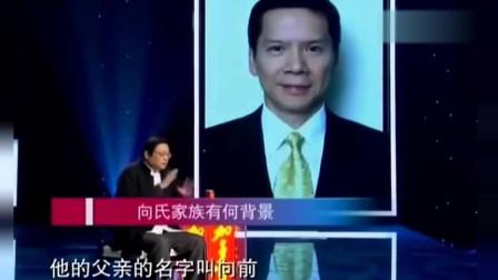 """向华强在香港""""猖狂""""到什么程度为你揭秘真正的向氏家族"""