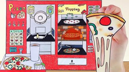 手绘定格动画,微型烹饪美味披萨,创意惊喜多多!