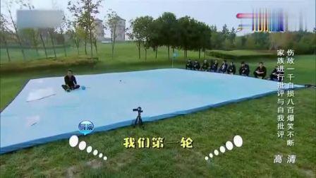 跑男吧:李晨吐槽邓超缺点,竟被打到地里,太可怕了