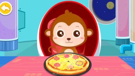 美味的披萨做好了,小猴子吃了几块呢?宝宝巴士游戏