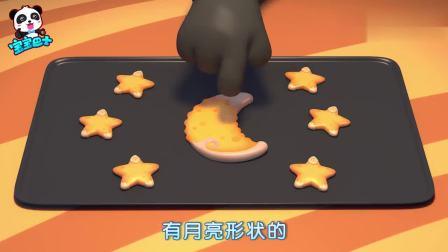宝宝巴士:饼干小精灵,长着翅膀的饼干萌萌哒(1)