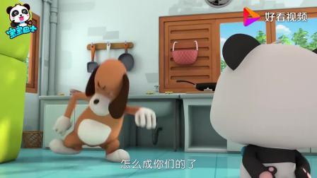宝宝巴士:谁偷了月饼,熊猫怀疑大黄狗就是月饼大盗
