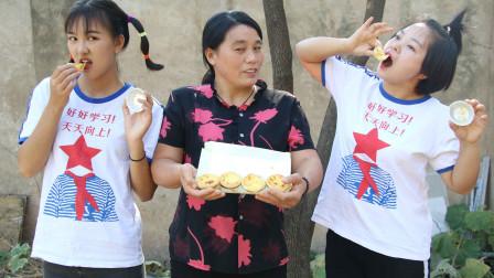 欢欢的有趣童年短剧:妈妈从城里买回来的蛋挞,姐妹俩吃到蛋挞可真开心,蛋挞太好吃了