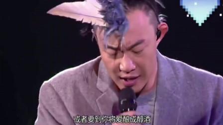 陈奕迅演唱会粤语歌《葡萄成熟时》好听哭,这首歌有多难,没唱过的人是不知道的