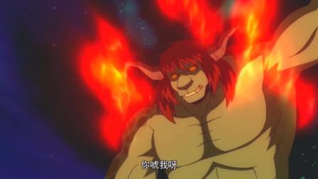 狐妖小红娘:为了将颜如玉体内的黑狐力量清除,白月初发动神火力量