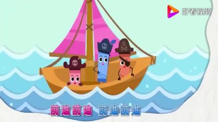宝宝巴士:棕色蜡笔画了帆船,粉色蜡笔还画上了船帆,太棒了
