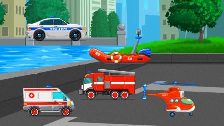 急救交通工具有哪些呢?我们一起认识消防车、救护车、警车、消防直升机等