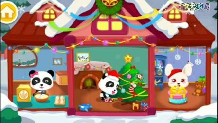 欢乐圣诞!奇奇做姜饼屋装扮圣诞树  宝宝巴士游戏