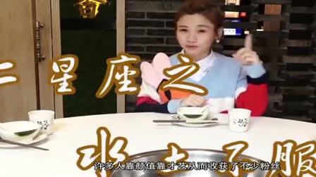 密子君去吃跑男陈赫家的火锅店,一下点太多牛肉,吃到免单