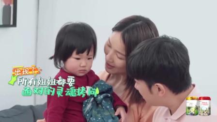 王祖蓝女儿太聪明了,看得懂宝宝产检图,朱丹夸她太厉害了