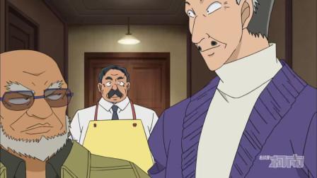 染地先生是牛奶和威士忌,丹泽先生是日本酒,和下酒菜鱿鱼干