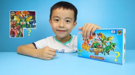 天天趣玩奇趣蛋玩具 心奇爆龙战车经典版卡片开箱