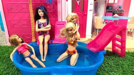 芭比娃娃玩具:芭比娃娃和姐妹们夏日在泳池游泳