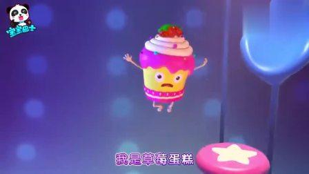 宝宝巴士:草莓蛋糕滑下来了,售货机里玩滑梯,真有趣