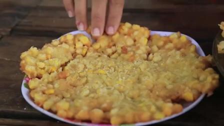 农村小妹在家自制油炸香酥玉米饼,一大盘吃得干干净净还不过瘾!