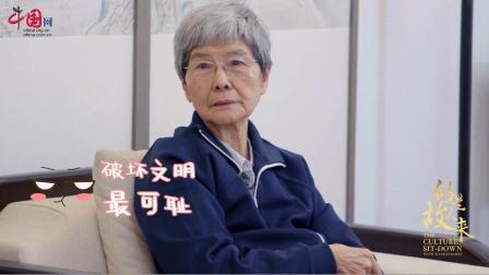 樊锦诗:我们不能只顾旅游而不顾文物保护