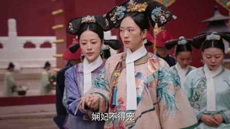 如懿传:永璜不要糕点选中娴妃,贵妃当场生气,好戏要上演了