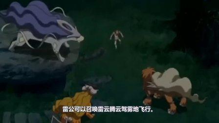 盘点神奇宝贝中最强的四大电系神兽,它们的实力皮卡丘强太多了!