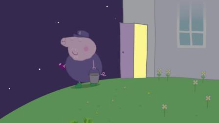小猪佩奇:爷爷要去抓蜗牛,佩奇要跟着爷爷,他们一起去抓蜗牛了