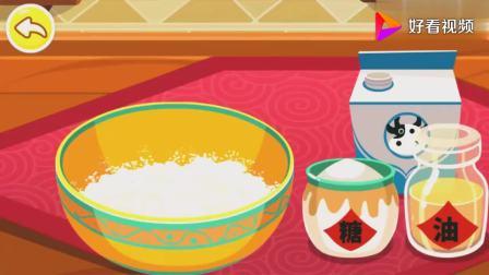 宝宝巴士:月饼有很深的含义,是很有文化气息的食物,非常好吃哦