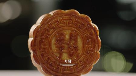 """广东佛山:专属于中秋节的食物""""月饼"""",你喜欢吃什么馅的呢?"""