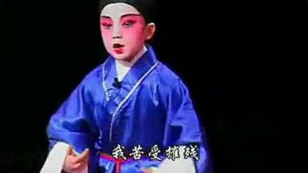秦腔《遗恨》(完整版) 演唱:姬庆 7岁 陕西铜川市学生