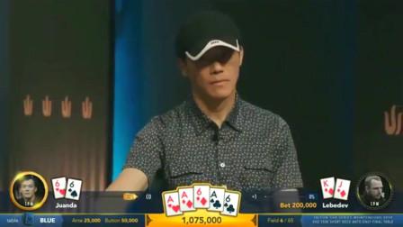 德州扑克,对手究竟是什么牌,竟让他弃掉了四条?