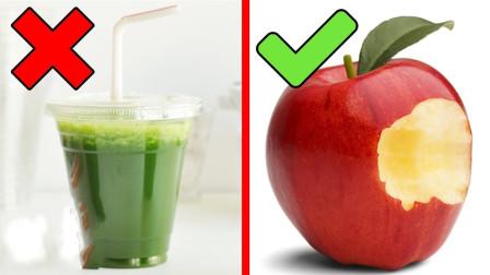 6种能边吃边瘦的神奇食物,鲜榨果汁竟是发胖神器?新鲜水果才是王道?