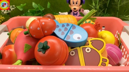 米奇妙妙屋分享水果蔬菜切切乐亲子玩具