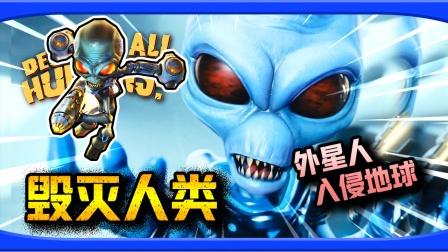 外星人入侵地球,用人类做实验,一架飞碟团灭整个人类军团!