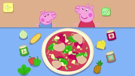 这么好吃的披萨,是不是佩奇一个人制作完成的呢?小猪佩奇游戏(3)