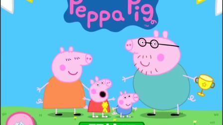 小猪佩奇第七季 佩奇扭伤脚了吗?Peppa Pig粉红猪小妹粉红小猪游戏