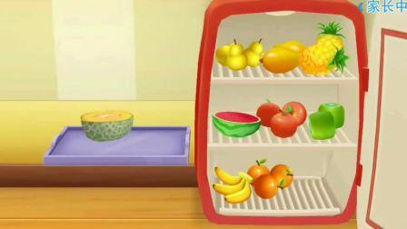 奇妙甜品店 奇奇妙妙做彩虹果汁~宝宝巴士游戏