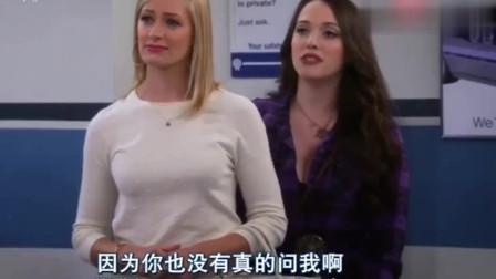 盘点外国影视里奇葩过安检,被吃豆腐不算啥,后面一个比一个牛