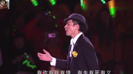 刘德华是真正的时代偶像,演唱《一起走过的日子》秒杀当代小鲜肉