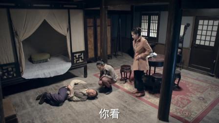 绝路逢生:林虹本想给白丽下药,怎料被余二斗给喝了,吃的还挺香