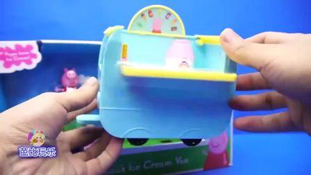 小猪佩奇雪糕外卖车儿童玩具粉红猪小妹