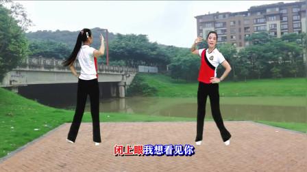 健身舞《听心DJ》一首百听不厌的歌曲,动感时尚,正反演示更好学