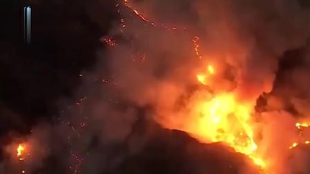实拍美国加州山火,火线蔓延群山成火海,巨型蘑菇云升腾宛如末日