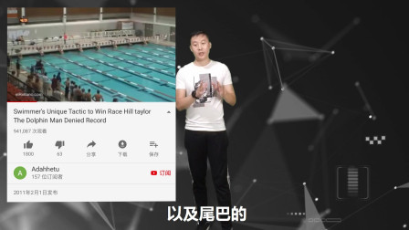 中游体育:穆祥雄潜泳视频里的那个人到底是谁