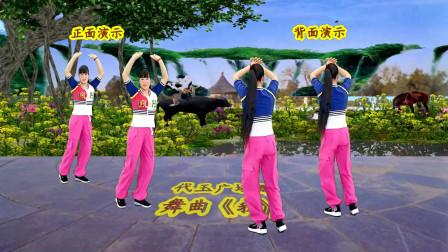 广场舞《我》网红火爆弹跳健身舞64步,动感时尚活力四射,真带劲