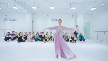 郭青老师即兴编舞,歌曲好听舞蹈好看,后排女生疯狂鼓掌!